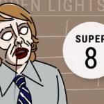 映画『スーパー8』はグーニーズやE.T.がど真ん中な世代が子供とも楽しめるSF映画です
