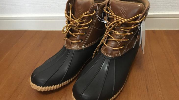 冬の釣りのための防寒ブーツをワークマンで購入してみた